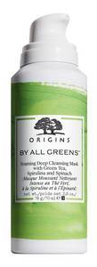 By All Greens (Origins)